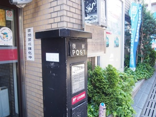 P5052887.JPG